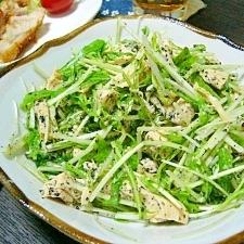 サラダ(/・ω・)/水菜と鶏胸肉のゴマ香る中華和え