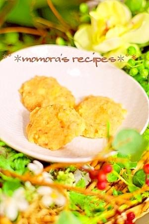 HMとココナッツオイル2つで超簡単サクサククッキー