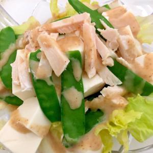 鶏ハムと豆腐とさやえんどうのサラダ
