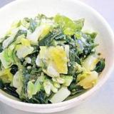 レンジで簡単☆白菜とわかめの味噌マヨ中華和え