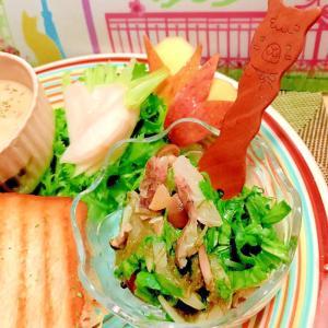 真鯛スモークとしめじとわさび菜の塩レモンマリネ