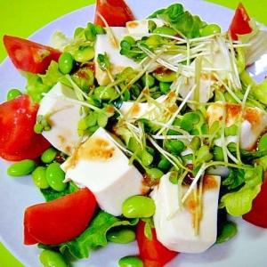 豆腐とトマト枝豆のサラダ☆柚子胡椒風味