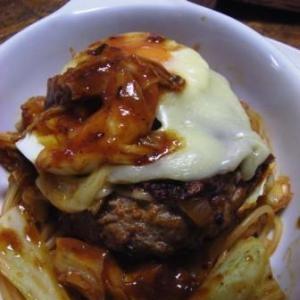 ハンバーグとスパゲッティーのチーズ焼き