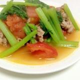 お野菜たっぷり*小松菜と豚肉の中華風トマト炒め*