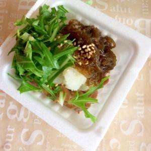 もずく水菜おろし納豆