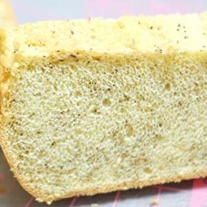 アールグレイの米粉シフォンケーキ