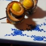 おうちで簡単料亭風、秋刀魚の銀杏巻き