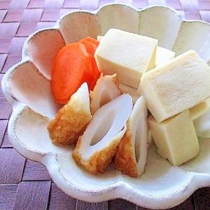 レンジで簡単!高野豆腐とちくわの煮物