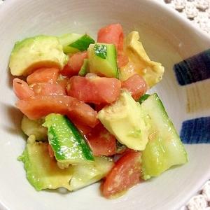 きゅうりとトマトとアボカドのサラダ