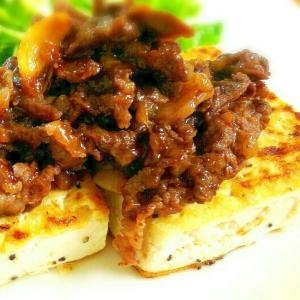 ガーリック牛肉のせ豆腐ステーキ♪