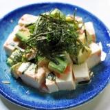 アボカドと豆腐のたらこマヨネーズ和え