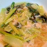 【青じそ】小松菜とホタテ缶のレンジ煮