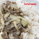 炒めて煮るだけ☆ご飯がすすむ白いビーフストロガノフ