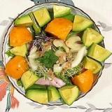 リーフレタス 、セロリ、柿、アボガドのサラダ