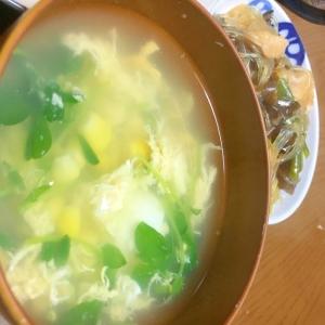 豆苗入り中華風コーンスープ