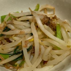 小松菜と鰹節のもやし炒め