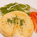【糖質制限】卵1個!ふわとろ豆腐チーズオムレツ