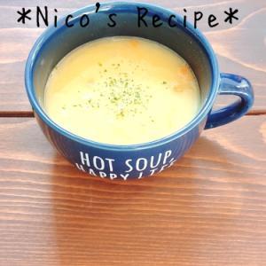 玉ねぎたっぷりコーンポタージュスープ
