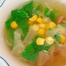 小松菜とコーンのコンソメスープ