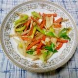 ☆塩麹野菜炒め☆