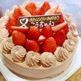 おいしくできた☆チョコレートケーキ
