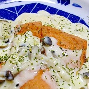 にんにく香る鮭のソテーホワイトソース