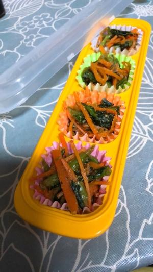 お弁当に☆小松菜と人参の胡麻和え☆