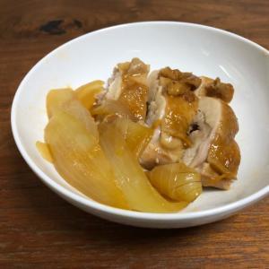 ホットクック☆鶏もも肉と玉ねぎのさっぱり甘酢煮