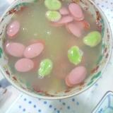 ウィンナー空豆枝豆ポン酢マヨネーズ中華スープ