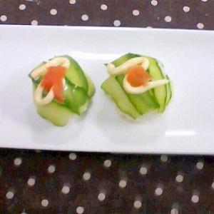 きゅうりとチーズDE手まり寿司