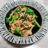 鯖の水煮とニラのピリ辛胡麻マヨ和え