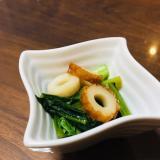 レンジで2分♡小松菜と竹輪のお浸し