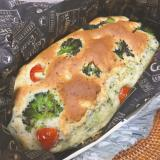 離乳食や朝ごはんにも⭐️野菜たっぷりケークサレ