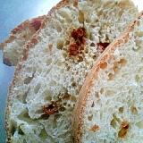 ドライトマトとオレガノのフランスパン