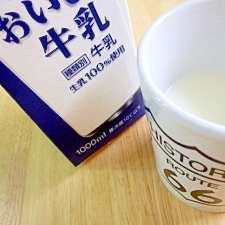 ラム酒入り♡ホットミルク