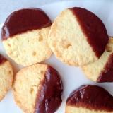 チョコアイシングのオレンジクッキー