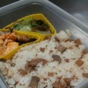 鳥挽き肉とれんこんの甘辛混ぜご飯