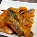 野菜たっぷり小鯵の南蛮漬け