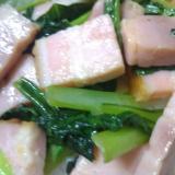 ベーコンと小松菜の炒めもの
