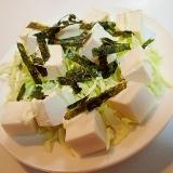 旨塩ぽん酢&マヨで キャベツと豆腐と海苔のサラダ♬