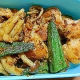 鶏肉とオクラとしめじのカレーソテー