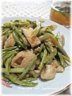 ふる里のお惣菜・ささげと油あげの煮物♪