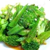 ブロッコリーとオクラの温サラダ
