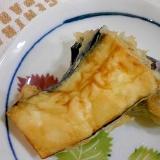 なすの天ぷら