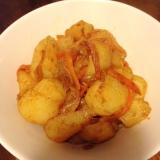 菊芋のカレー炒め