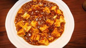 本格!麻婆豆腐