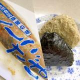 へしこ 食べ方とおにぎりとお茶漬け(福井の郷土食)