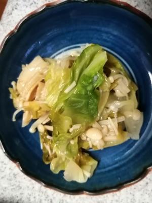 キャベツとえのき茸の炒め煮