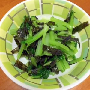 小松菜海苔ラー油和え