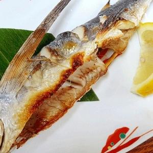 ひと塩レモン風味☆ 「飛魚の香味焼き」
